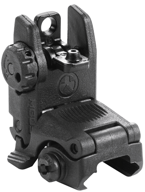 Best Backup Iron Sights 2019 Best Iron Sights For AR15 (Aug. 2019)   The Survival Life